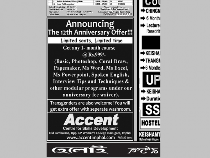 "This visual shows an advertisement published by vocational training centre Accent & Allied Infotech, Imphal in the Meitei edition of the newspaper 'The People's Chronicle' in June 2017. The advertisement announces the training centre's computer operations, spoken English and soft skills courses for the new term under their 12th anniversary offer. Apart from stating the course costs, discounts and contact information, the advertisement says: ""Transgenders are also welcome! You will get extra offer with separate washroom."" The training centre's website is also mentioned as www.accentimphal.com."
