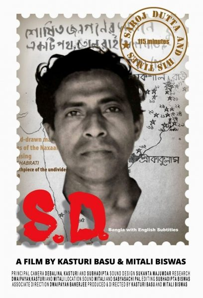 This main illustration is a poster of the film 'S.D. Saroj Dutta and His Times'. A black and white photograph of Saroj Dutta, communist intellectual and revolutionary associated with the Naxalbari movement, occupies centre space in the poster. The edges of the photograph are stylized like that of a postage stamp, with a white border framing the photograph on all sides. Saroj Dutta seems to have a rather serene look on his face. The initials 'S.D.' in large font coloured red are printed on the bottom left of the poster. The top right corner carries the graphic of a circular rubber stamp with the name of the film printed along the circumference and the duration mentioned in the centre (115 minutes). The poster background has a partial hand drawn outline map of India, with places where the Naxalbari movement had its bases handwritten in Bengali – in particular Naxalbari itself and Srikakulam. Several other bases of the movement in eastern India are marked on the map with small star-like jottings. More Bengali handwritten text in the background, above Saroj Dutta's head, says that the Naxalbari movement aims to show a way forward to the downtrodden masses in society. Text printed below Saroj Dutta's photograph prominently mentions the names of the filmmakers Kasturi Basu and Mitali Biswas. Other film credits follow in smaller text in three lines. The poster also mentions that the film is in Bangla with English sub-titles. Poster courtesy: Facebook page of 'S.D. Saroj Dutta and His Times'