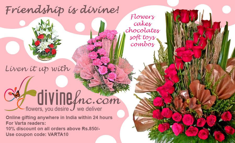 "Advertisement graphic for Varta Trust website sponsor: Divine Flower N Cakes, Kolkata. Graphic includes a display of three stylized flower bouquets, along with the following text: ""Friendship is divine! Liven it up with divinefnc.com – flowers, you desire we deliver. Flowers, cakes, chocolates, soft toys, combos. Online gifting anywhere in India within 24 hours. For 'Varta' readers: 10% discount on all orders above Rs.850/-. Use coupon code: VARTA10."""