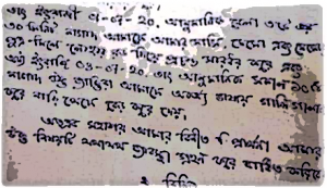 This illustration shows an extract from the complaint filed by Asha, a transgender minor and an orphan, with the Ashoknagar Police Station against her guardians on July 3, 2020. In the extract, Asha describes how her maternal aunt, uncle and cousin brother beat her up violently and evicted her from her home. The complaint is written in Bengali. Asha was guided by Madhuja Nandi, Varta Trustee, in writing the complaint. The extract has been presented in a stylized manner to increase the clarity of the visual.